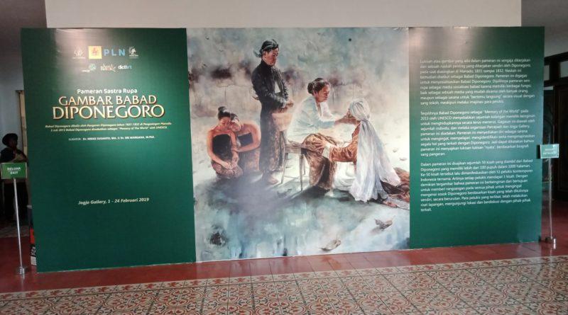 """IMG 20190215 152852 428   """"Pameran Sastra Rupa Gambar Babad Diponegoro"""": Beragam Interpretasi Kisah Indah Kehidupan Diponegoro Dalam Buku Babad Diponegoro"""